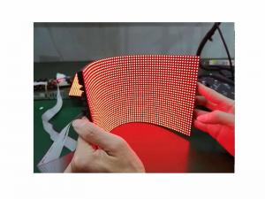LED软模组柔性模组