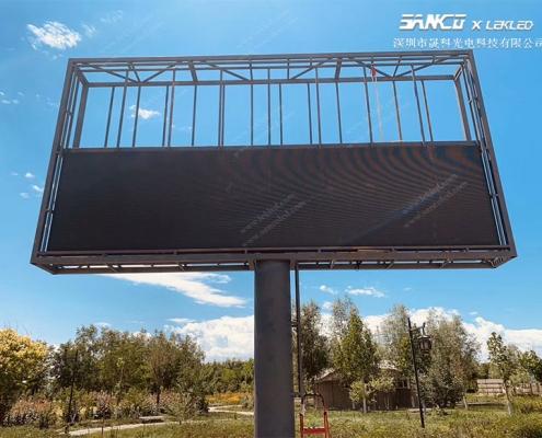 户外led显示屏单立柱广告屏